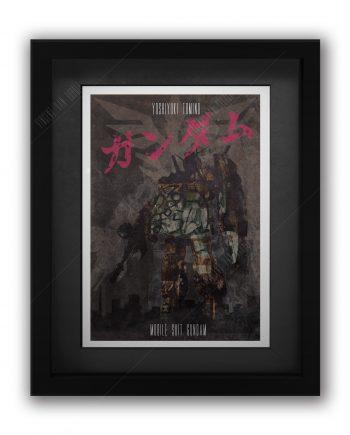Mobile Suit Gundam Movie Poster