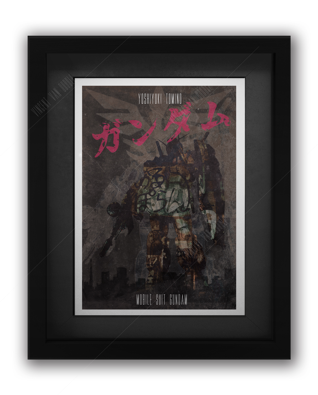 Mobile Suit Gundam Movie Poster