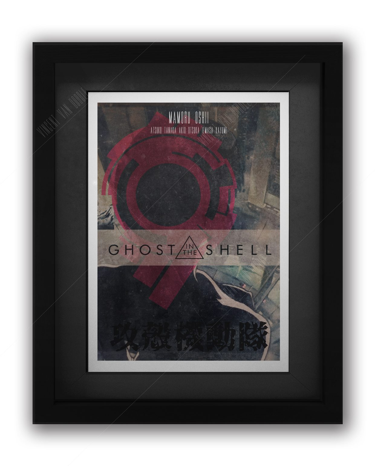 ghost-in-the-shell-framed